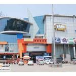 galaxy-mall